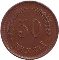 """Монета 50 пенни. 1942 год, Финляндия. (""""S"""" - приподнята)"""