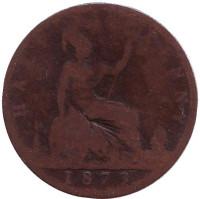 Монета 1/2 пенни. 1873 год, Великобритания.