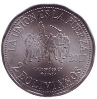 """Боливийский полк """"Колорадос"""". Монета 2 боливиано. 2017 год, Боливия."""