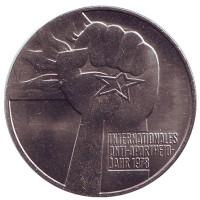 Международный год против апартеида. Монета 5 марок. 1978 год, ГДР.
