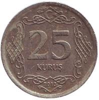 Монета 25 курушей. 2013 год, Турция.