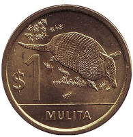 Броненосец. Монета 1 песо. 2011 год, Уругвай. aUNC.