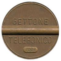 Телефонный жетон. 7003. Италия. 1970 год. (Без отметки)