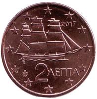 Монета 2 цента. 2017 год, Греция.