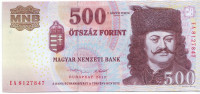 Ференц II Ракоци. Банкнота 500 форинтов. 2013 год, Венгрия.