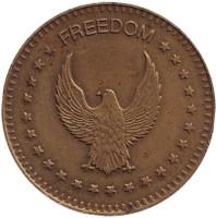"""Игровой жетон """"No Cash Value - Freedom""""."""