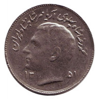 ФАО. Продовольственная программа. Монета 1 риал. 1972 год, Иран.
