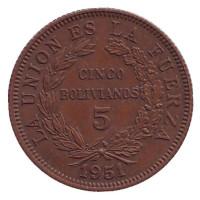 Монета 5 боливиано. 1951 год, Боливия. (Без отметки монетного двора)