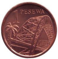 Мост. Монета 1 песева. 2007 год, Гана. UNC.