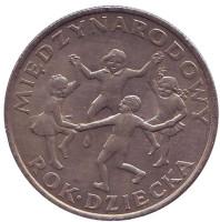 Международный год детей. Монета 20 злотых, 1979 год, Польша.