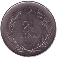 Монета 2,5 лиры. 1973 год, Турция.
