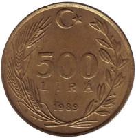 500 лир. 1989 год, Турция.