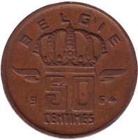 50 сантимов. 1964 год, Бельгия. (Belgie)