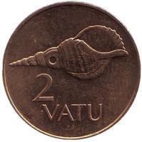 Ракушка. Монета 2 вату, 2002 год, Вануату.