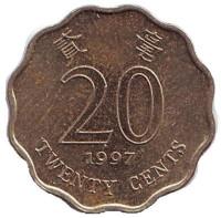Монета 20 центов. 1997 год, Гонконг.
