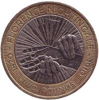 100 лет со дня смерти Флоренс Найтингейл. Монета 2 фунта. 2010 год, Великобритания.