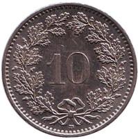 Монета 10 раппенов. 1987 год, Швейцария.