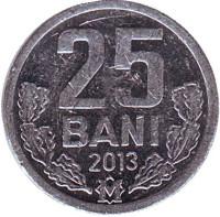 Монета 25 бани. 2013 год, Молдавия.