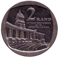 100 лет Зданию Союза. Монета 2 ранда. 2013 год, ЮАР.
