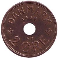 Монета 2 эре. 1932 год, Дания.
