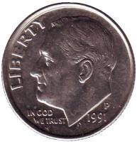 Рузвельт. Монета 10 центов. 1991 (P) год, США.