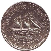 """Шхуна """"Резолют"""". Монета 1 фунт. 1998 год, Джерси. Из обращения."""