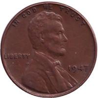 Линкольн. Монета 1 цент. 1947 год (P), США.