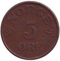 Монета 5 эре. 1953 год, Норвегия.