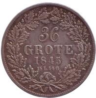 Монета 36 гротов. 1845 год, Бремен.