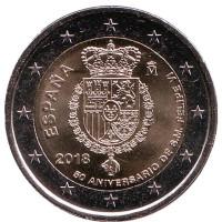 50 лет со дня рождения короля Филиппа VI. Монета 2 евро. 2018 год, Испания.