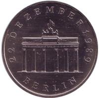 Бранденбургские Ворота в Берлине. Монета 20 марок. 1990 год, ГДР.