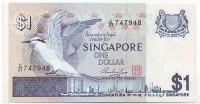 Светлая крачка. Банкнота 1 доллар. 1976 год, Сингапур.