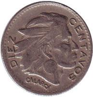 Монета 10 сентаво. 1956 год, Колумбия.
