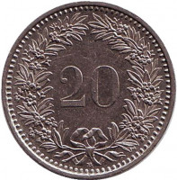 Монета 20 раппенов. 1991 год, Швейцария.
