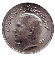 ФАО. Продовольственная программа. Монета 1 риал. 1974 год, Иран.