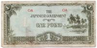 Банкнота 1 фунт. 1942 год, Японская оккупация Океании.