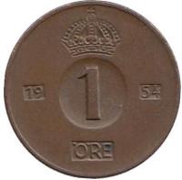 Монета 1 эре. 1954 год, Швеция.