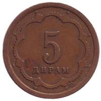 Монета 5 дирамов. 2001 год, Таджикистан. (СПМД). Из обращения.