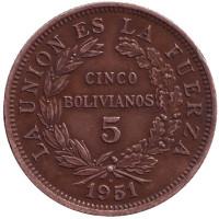 Монета 5 боливиано. 1951 год (H), Боливия.