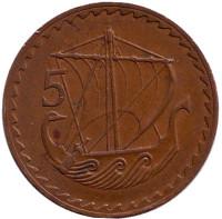 Древнее торговое судно. Монета 5 миллей. 1963 год, Кипр.