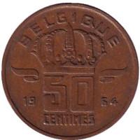 50 сантимов. 1964 год, Бельгия. (Belgique)