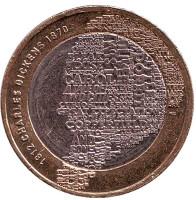 200 лет со дня рождения Чарльза Диккенса. Монета 2 фунта. 2012 год, Великобритания.