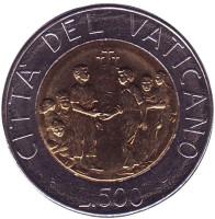 Встреча у Голгофы. Монета 500 лир. 1994 год, Ватикан.