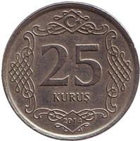 Монета 25 курушей. 2014 год, Турция.