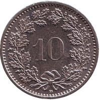 Монета 10 раппенов. 1988 год, Швейцария.