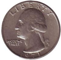 Вашингтон. Монета 25 центов. 1971 год, США.