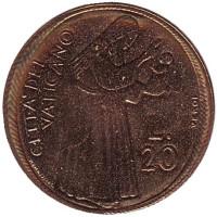 Лето Господне. Вера мужчин в Господа. Монета 20 лир. 1975 год, Ватикан.