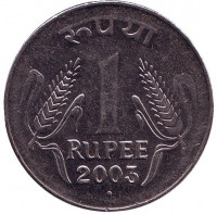"""Монета 1 рупия. 2003 год, Индия. (""""°"""" - Ноида)"""