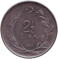 Монета 2,5 лиры. 1966 год, Турция.