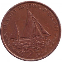 Парусник. Монета 2 пенса, 2003 год (AF), Остров Мэн.